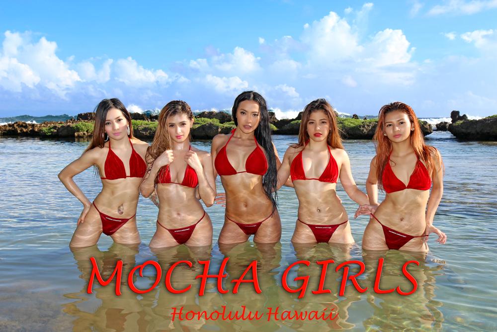 Mocha Girls Hawaii